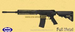 Daniel Defense RECCE Rifle (Recoil Shock AEG) by Marui